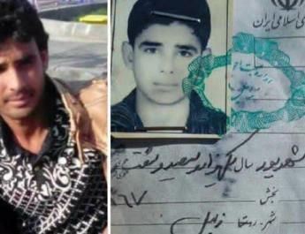 ifmat - Mass execution of six Baluch men in Birjand prison on drug charges