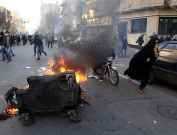 ifmat - New Uprising in Iran
