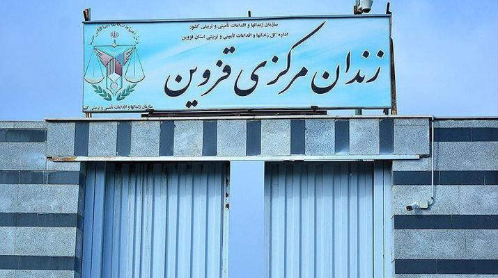 ifmat - Prisoner Alimorad Zabiei executed on drug-related charges