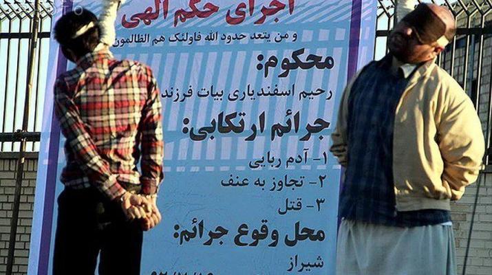 ifmat - Prisoner Amir Bayati executed in Shiraz