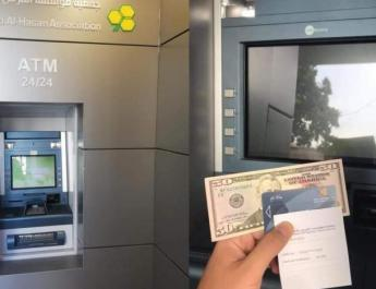ifmat - US report reveals Lebanese Banks ties with Al-Qard Al-Hassan