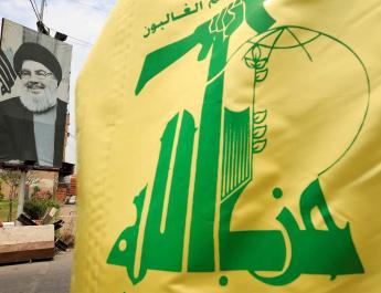 ifmat - US sanctions target Hezbollah financial arm
