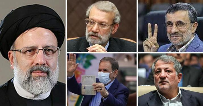 ifmat - Who are the candidates in Iran sham elections