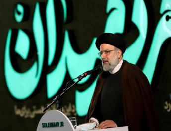 ifmat - Ebrahim Raisi selection means more terrorism and oppression