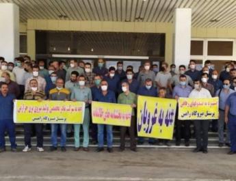 ifmat - Energy-Sector strikes put pressure on Iranian Regime