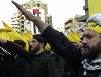 ifmat - Former Defense Department employee gets 23 years in prison for exposing classified information to Hezbollah