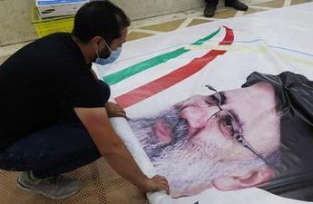 ifmat - Frontrunner Ebrahim Raisi unfit for Iran leadership over role in 1988 massacres
