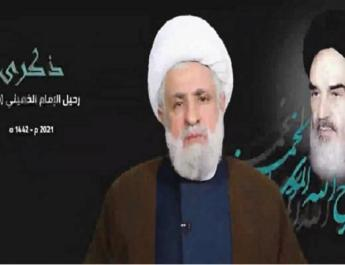 ifmat - Imam Khomeini revived Islam in World - Hezbollah deputy chief