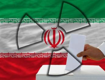 ifmat - Iran actions since election do not support optimism regarding nuclear negotiations
