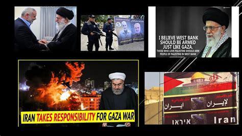 ifmat - Iran deadly agenda prevents peace