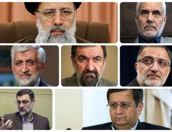ifmat - Iran presidential poll - Advocates of blank votes and boycott at loggerheads