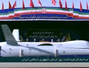 ifmat - Iran proxies in Iraq using sophisticated drones against US troops