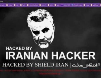 ifmat - Iranian hackers compromise websites of an African Bank and a US Federal Library