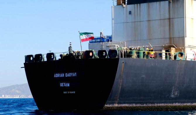 ifmat - Iranian oil tankers set to arrive in Syria on Friday