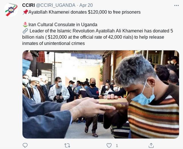 ifmat - Khamenei donates to free prisoners