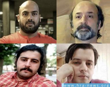 ifmat - Recent hunger strikes in Iranian Prisons