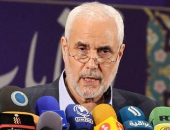 ifmat - Reformist candidate drops out of Iran presidential election