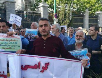 ifmat - Retired teacher detained for protesting cleric election propaganda