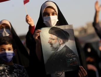 ifmat - The problem facing Iran widows