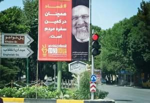 ifmat - Why Iran presidential election is a sham