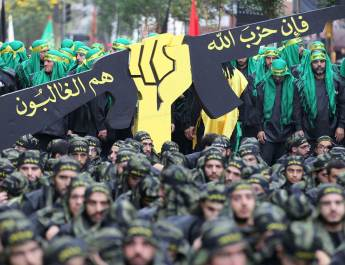 ifmat - AJC Praises introduction of House Resolution urging EU to fully designate Hezbollah as a Terrorist Organization
