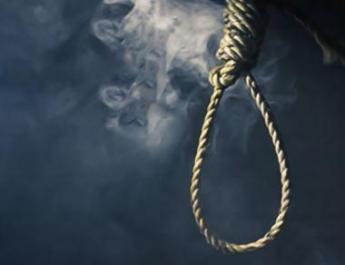 ifmat - Bakhtiar Salemi Executed in Shirvan Prison