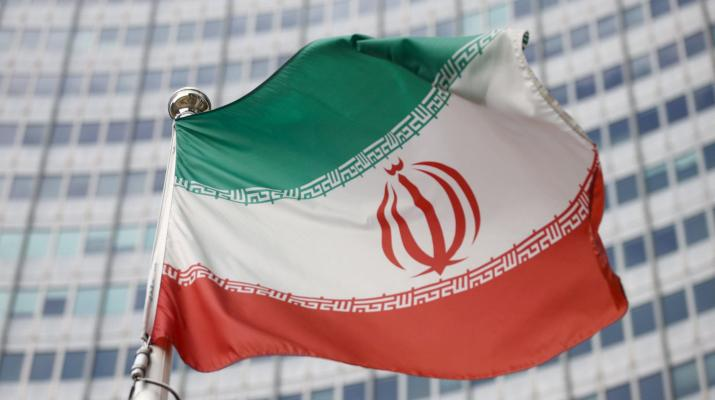 ifmat - Economic ways ahead Iran government