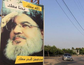 ifmat - Hezbollah has used its financial backers in Iran