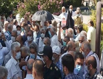 ifmat - Iran Pensioners protest yet again