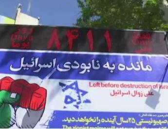 ifmat - Iran clock counting down to Israeli destruction halts amid power cuts