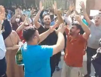 ifmat - Iran cracks down on water protests
