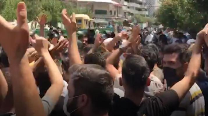 ifmat - Rights watchdog urges Iran to release those detained during protests