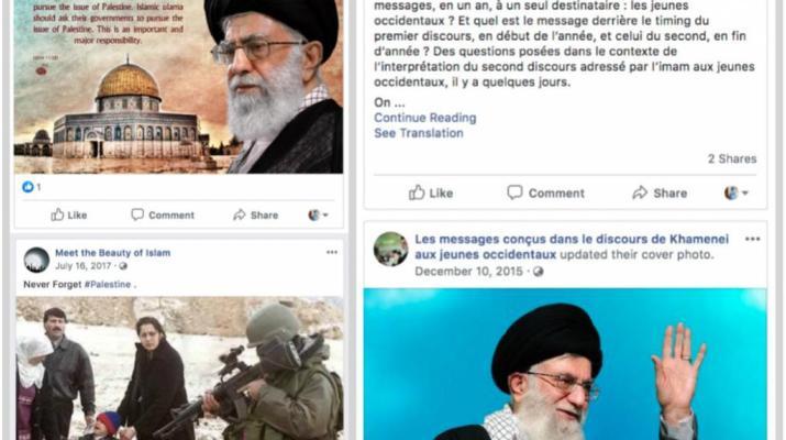 ifmat - Self-proclaimed Washington Scholar Parroting Iran Propaganda