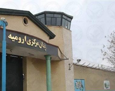 ifmat - Three political prisoners facing new charges after protesting the beating of Nayeb Hajizadeh Yangjeh