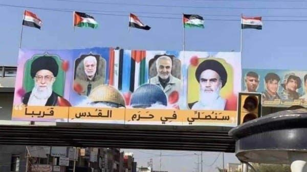 ifmat - Who can rein in Iran-aligned Shiite militias in Iraq after Soleimani