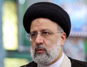 ifmat - ifmat - Iran Judiciary attack on bar association independence