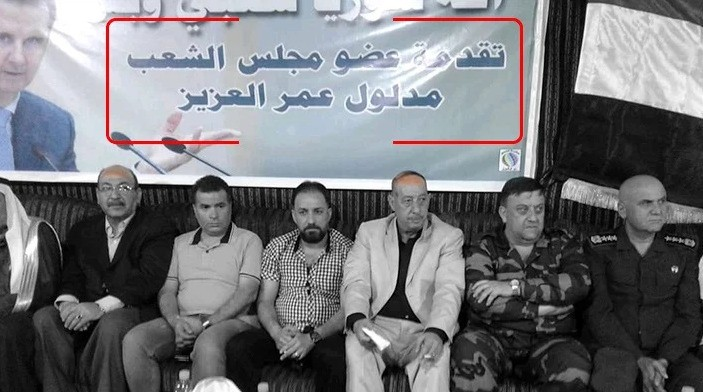 ifmat - Al-Aziz supported Al-Assad's election campaign along with other tribe members