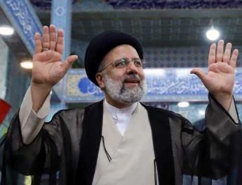 ifmat - Ebrahim Raisi takes over as Iran new president