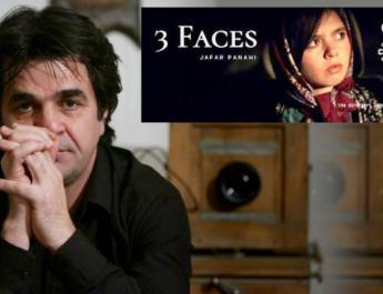 ifmat - Film directors blame Khamenei for Iran COVID death-toll