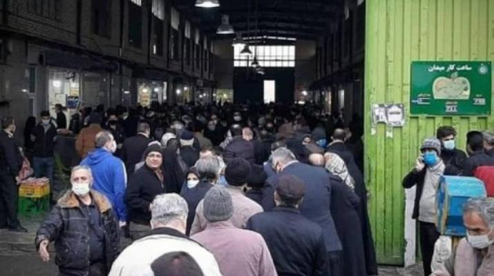 ifmat - Iran enters a new economic era marked by poverty