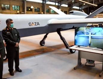 ifmat - MV Mercer Street attack puts spotlight on IRGC secretive drone unit