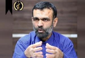 Saeed Ara Jani