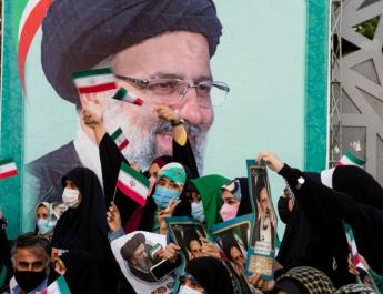ifmat - Video - Iran mass killer president appoints notorious officials as VP and Chief of Staff