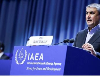 ifmat - Iran rejects Us demand for UN inspectors access to nuclear site