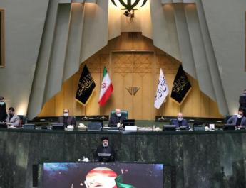 ifmat - Iran cannot set new conditions for resuming nuclear talks