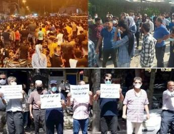 ifmat - Protests continue in Iran in response to current social and economic crises