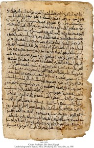 Codex_Arabicus