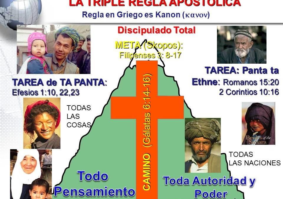 El Pacto o Regla de la Hermandad Iberoamericana de Misiones Fronterizas |  Comentario 1