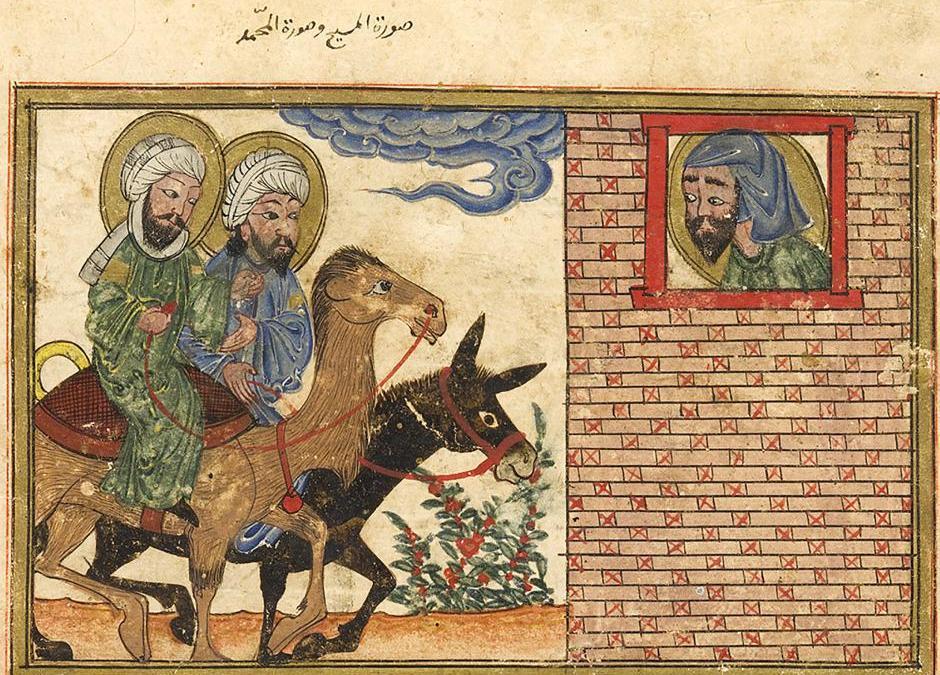 La Biografía de Mahoma