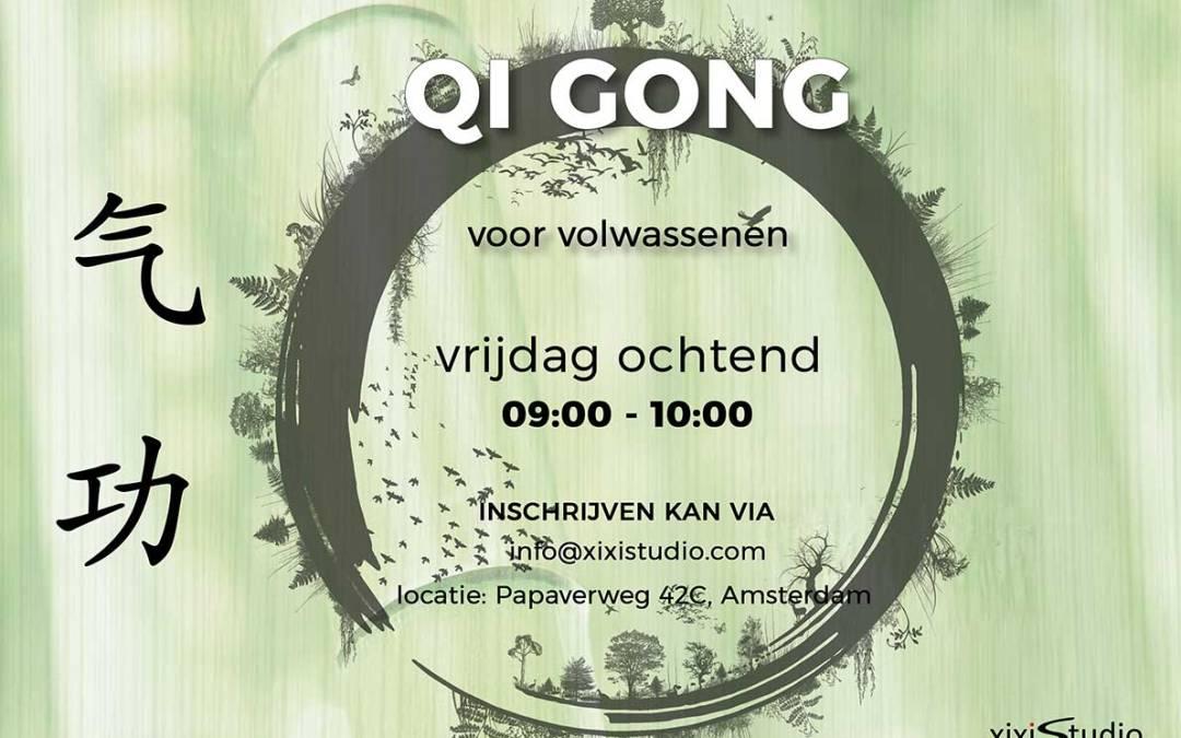 Qi Gong poster design